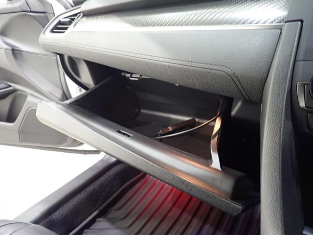 ハッチバック シートヒーター スマートキー ターボ ナビTV 衝突軽減 Bカメラ 盗難防止システム メモリーナビ アイドリングストップ フルセグTV ETC LEDヘッドライト ホンダセンシング ドアバイザー(43枚目)