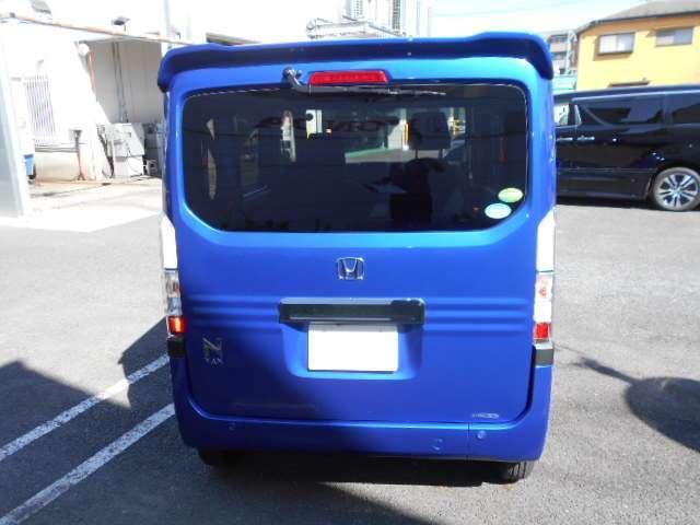 「ホンダ」「N-VAN+スタイル」「軽自動車」「東京都」の中古車3
