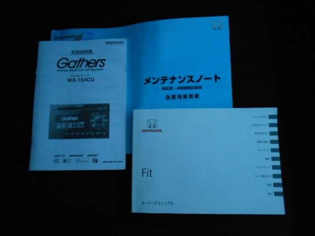 ホンダ フィット 13G・Fパッケージ 純正用品CDチューナー 禁煙車
