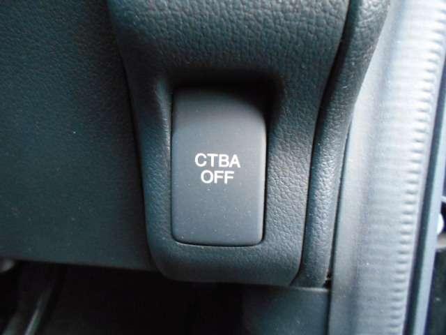 低速域衝突軽減(CTBA)装備。