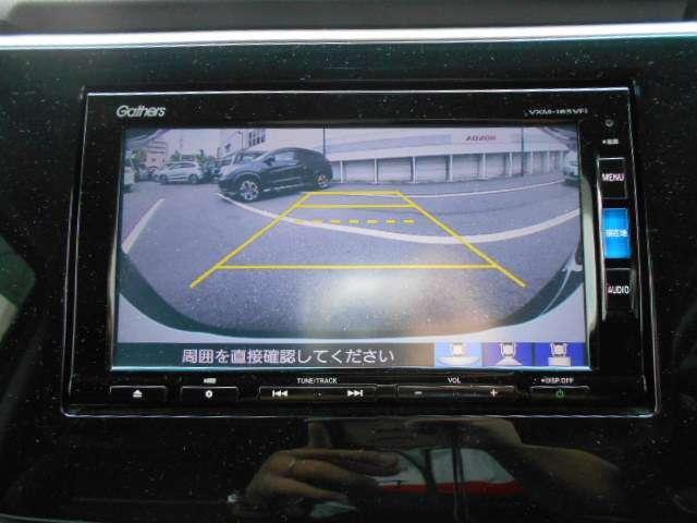 「ホンダ」「ステップワゴンスパーダ」「ミニバン・ワンボックス」「東京都」の中古車3
