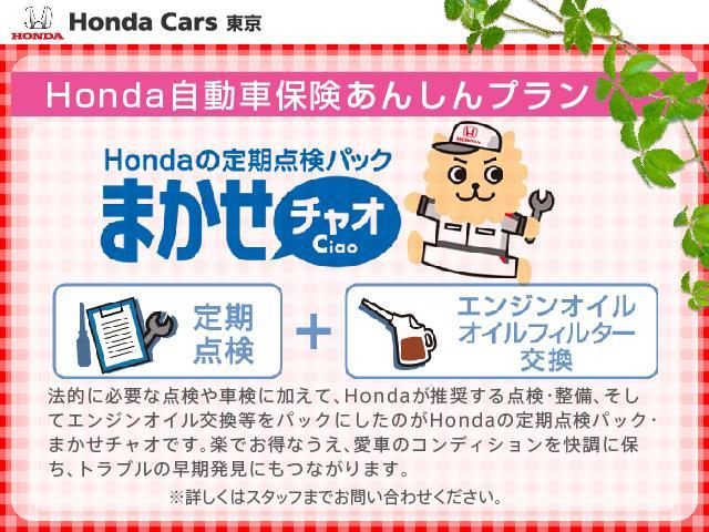 「ホンダ」「ステップワゴンスパーダ」「ミニバン・ワンボックス」「東京都」の中古車24