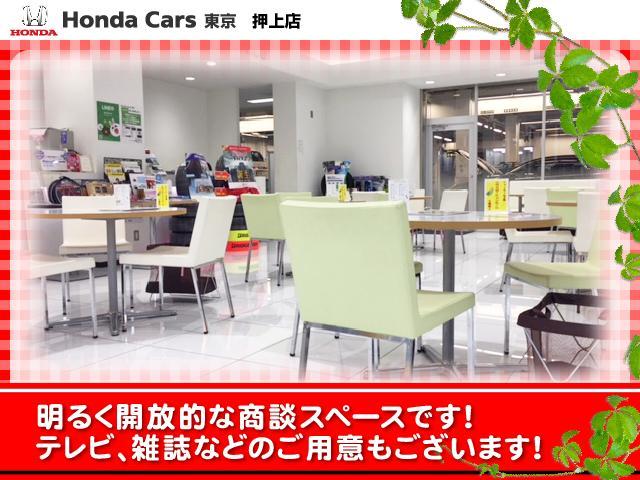 「ホンダ」「ステップワゴンスパーダ」「ミニバン・ワンボックス」「東京都」の中古車33