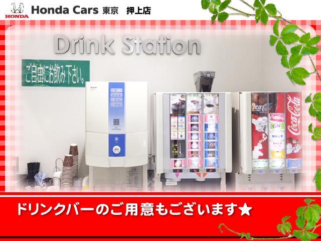 「ホンダ」「ステップワゴンスパーダ」「ミニバン・ワンボックス」「東京都」の中古車34