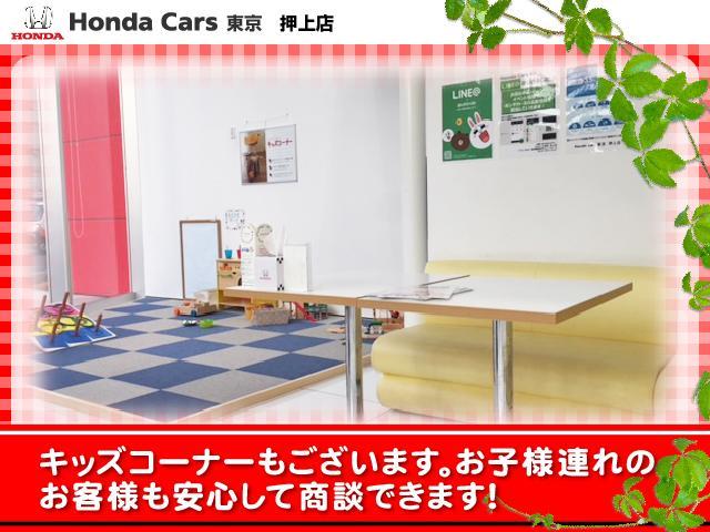 「ホンダ」「オデッセイ」「ミニバン・ワンボックス」「東京都」の中古車32