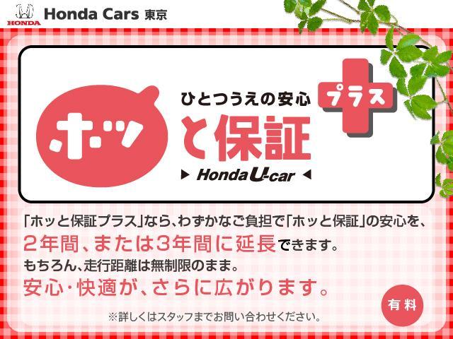 「ホンダ」「フィット」「ステーションワゴン」「東京都」の中古車21