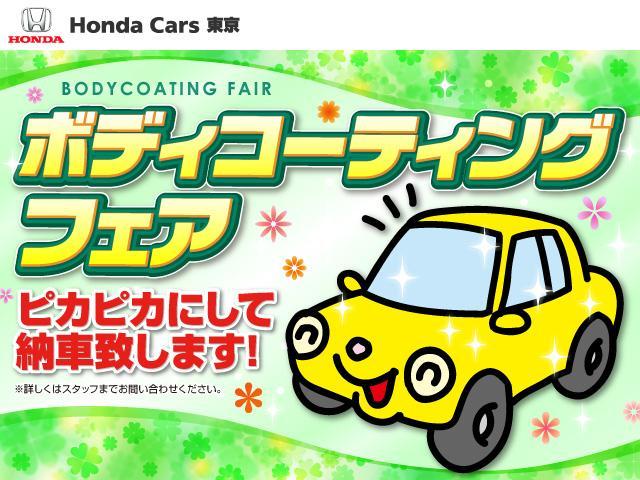 「ホンダ」「フィット」「ステーションワゴン」「東京都」の中古車24
