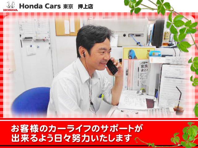 「ホンダ」「フィット」「ステーションワゴン」「東京都」の中古車26