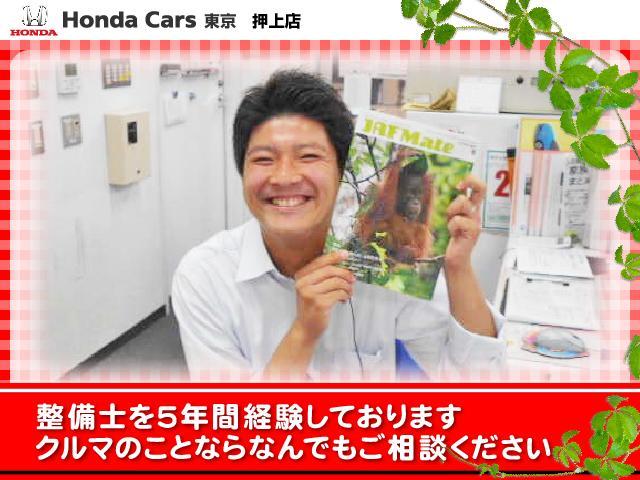 「ホンダ」「フィット」「ステーションワゴン」「東京都」の中古車27