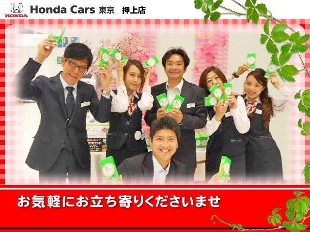 「ホンダ」「フィット」「ステーションワゴン」「東京都」の中古車29