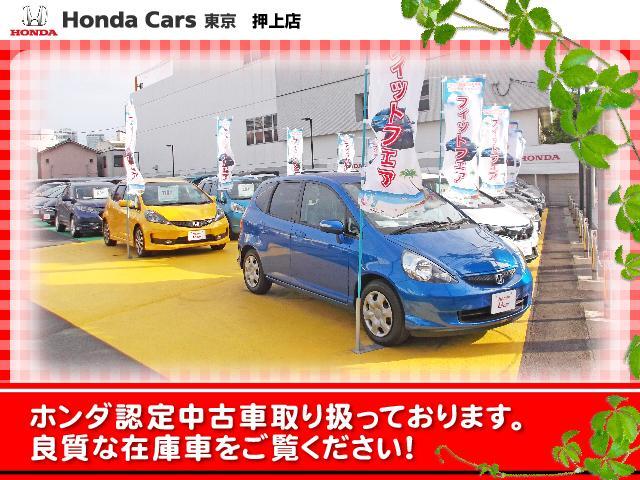 「ホンダ」「フィット」「ステーションワゴン」「東京都」の中古車36