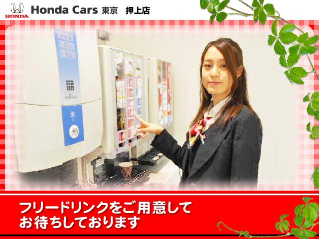「ホンダ」「フリード」「ミニバン・ワンボックス」「東京都」の中古車31