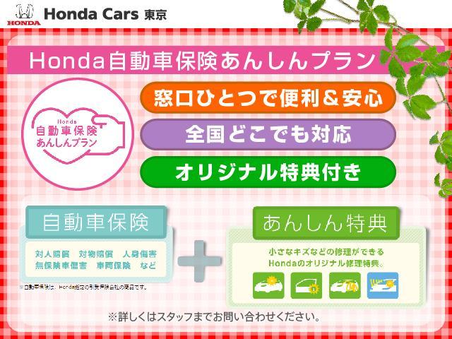 「ホンダ」「フィット」「コンパクトカー」「東京都」の中古車23