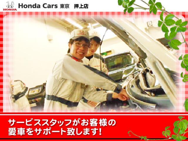 「ホンダ」「フィット」「コンパクトカー」「東京都」の中古車36