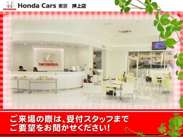 「ホンダ」「ヴェゼル」「SUV・クロカン」「東京都」の中古車35