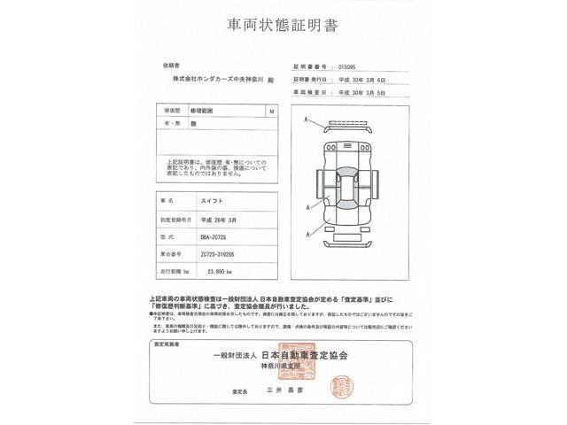 スズキ スイフト XL-DJE ディーラー認定車ナビ クルコン