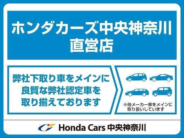「日産」「エクストレイル」「SUV・クロカン」「神奈川県」の中古車2