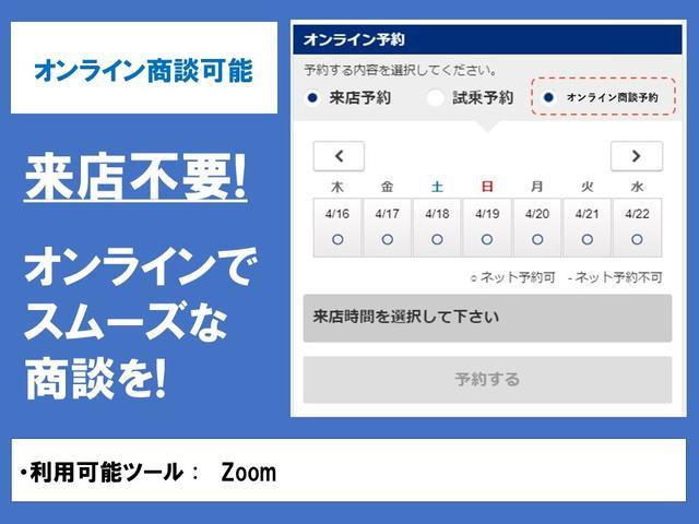GII CD付きオーディオ・手動コーナーポール・ディーラー保証(29枚目)