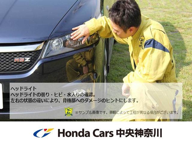GII CD付きオーディオ・手動コーナーポール・ディーラー保証(34枚目)