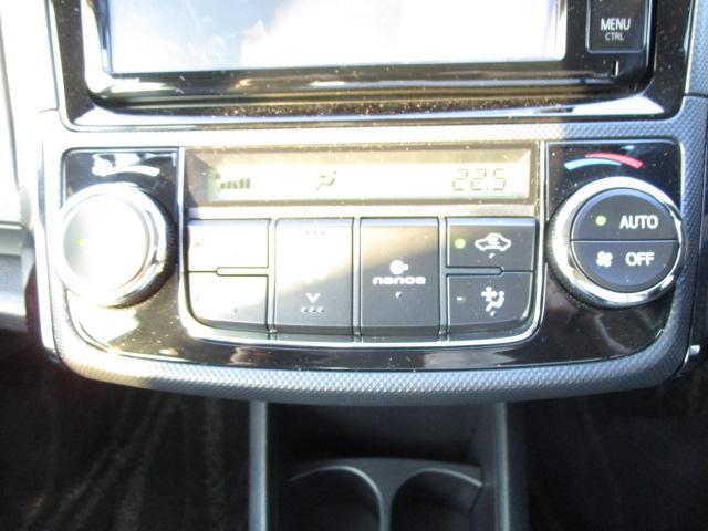 ハイブリッド 1.5 ハイブリッド シートヒーター装着車 純正ナビ バックカメラ ETC ディーラー保証(27枚目)