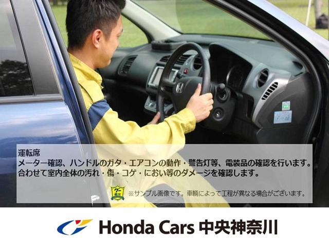 ハイブリッド 1.5 ハイブリッド シートヒーター装着車 純正ナビ バックカメラ ETC ディーラー保証(37枚目)