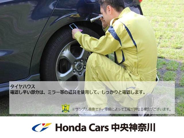 ハイブリッド 1.5 ハイブリッド シートヒーター装着車 純正ナビ バックカメラ ETC ディーラー保証(40枚目)