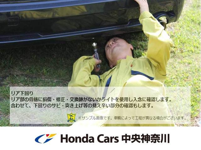 ハイブリッド 1.5 ハイブリッド シートヒーター装着車 純正ナビ バックカメラ ETC ディーラー保証(41枚目)