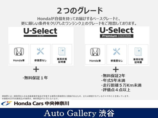ハイブリッド 1.5 ハイブリッド シートヒーター装着車 純正ナビ バックカメラ ETC ディーラー保証(45枚目)