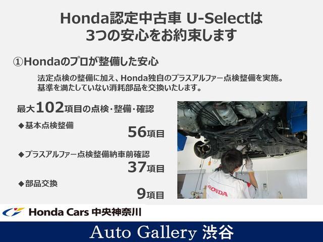 ハイブリッド 1.5 ハイブリッド シートヒーター装着車 純正ナビ バックカメラ ETC ディーラー保証(47枚目)