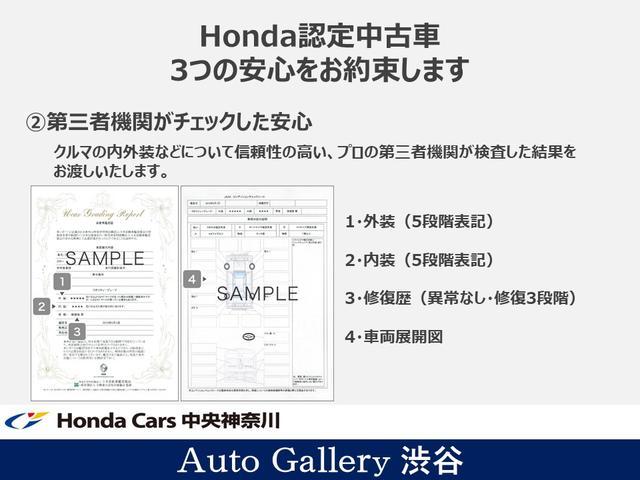 ハイブリッド 1.5 ハイブリッド シートヒーター装着車 純正ナビ バックカメラ ETC ディーラー保証(48枚目)