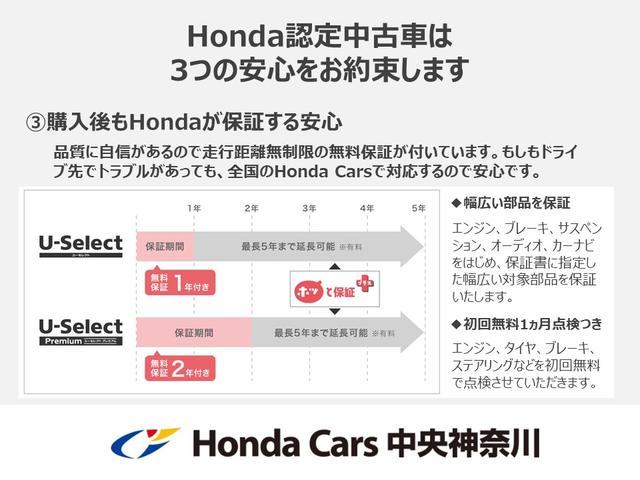 ハイブリッド 1.5 ハイブリッド シートヒーター装着車 純正ナビ バックカメラ ETC ディーラー保証(49枚目)