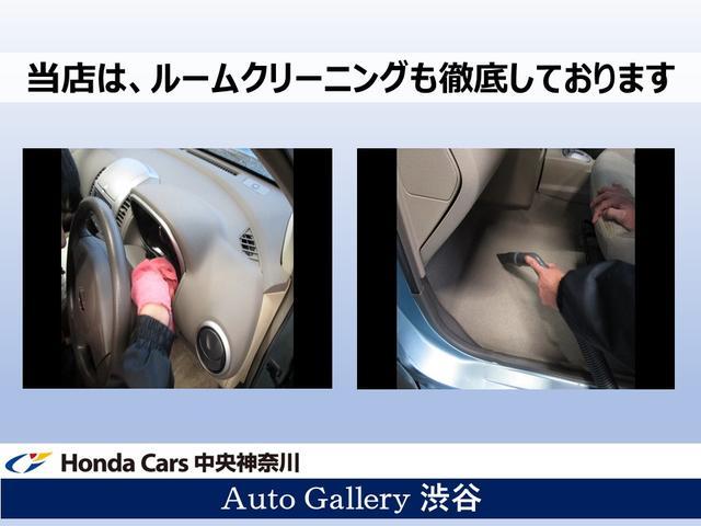 ハイブリッド 1.5 ハイブリッド シートヒーター装着車 純正ナビ バックカメラ ETC ディーラー保証(55枚目)