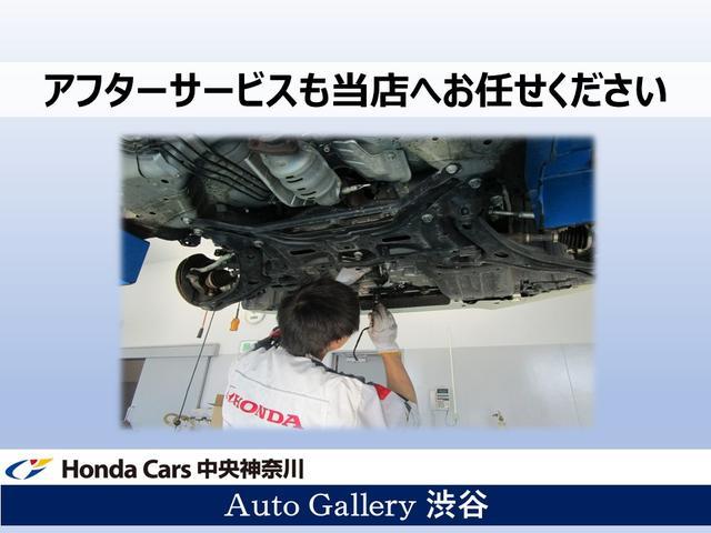 ハイブリッド 1.5 ハイブリッド シートヒーター装着車 純正ナビ バックカメラ ETC ディーラー保証(57枚目)