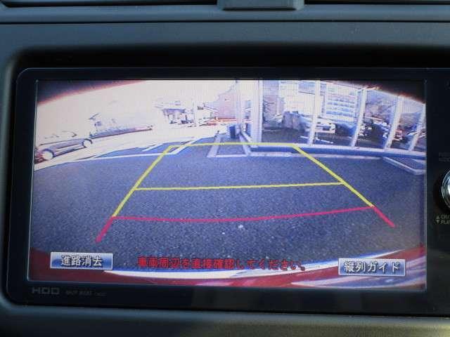 2.4 スタイル フルセグTV付純正HDDナビ バックカメラ フロントカメラ ETC ディスチャージヘッドライト フォグライト スマートキー プラズマクラスター付オートエアコン クルーズコントロール オールオートP/W(13枚目)