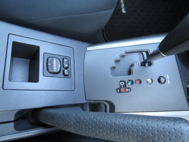 2.4 スタイル フルセグTV付純正HDDナビ バックカメラ フロントカメラ ETC ディスチャージヘッドライト フォグライト スマートキー プラズマクラスター付オートエアコン クルーズコントロール オールオートP/W(27枚目)