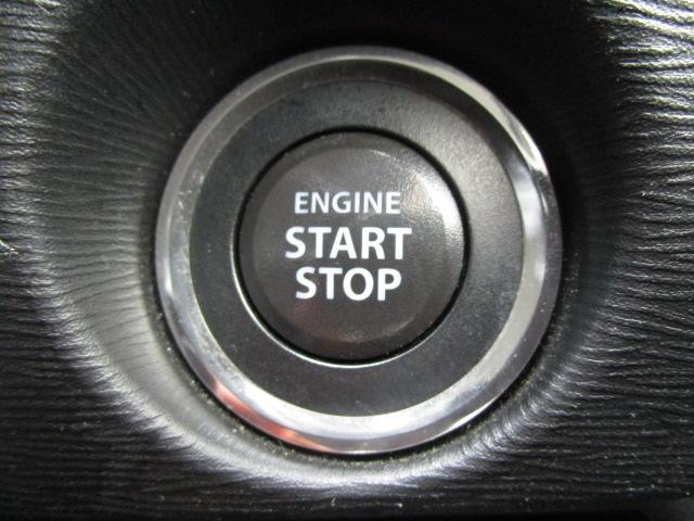 T フルセグ付カロッツェリアナビゲーション バックカメラ ETC スマートキー アイドリングストップ オートライト オートドアミラー フォグライト 15インチ純正アルミホイール ホンダディーラー保証(29枚目)