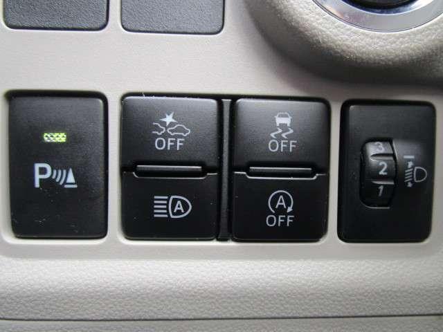 X LパッケージS ワンセグ付純正ナビ バックカメラ ETC 衝突軽減ブレーキ 横滑り制御装置 ドライブレコーダー アイドリングストップ オートライト オートドアミラー FRコーナーセンサー ホンダディーラー保証(15枚目)