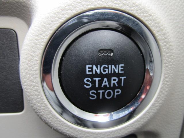 X LパッケージS ワンセグ付純正ナビ バックカメラ ETC 衝突軽減ブレーキ 横滑り制御装置 ドライブレコーダー アイドリングストップ オートライト オートドアミラー FRコーナーセンサー ホンダディーラー保証(27枚目)