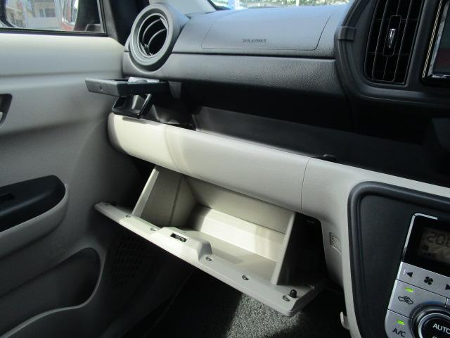 X LパッケージS ワンセグ付純正ナビ バックカメラ ETC 衝突軽減ブレーキ 横滑り制御装置 ドライブレコーダー アイドリングストップ オートライト オートドアミラー FRコーナーセンサー ホンダディーラー保証(28枚目)