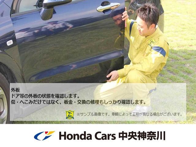 X LパッケージS ワンセグ付純正ナビ バックカメラ ETC 衝突軽減ブレーキ 横滑り制御装置 ドライブレコーダー アイドリングストップ オートライト オートドアミラー FRコーナーセンサー ホンダディーラー保証(41枚目)
