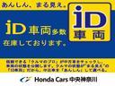 ハイブリッド 1.5 ハイブリッド シートヒーター装着車 純正ナビ バックカメラ ETC ディーラー保証(44枚目)