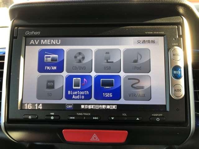 多彩なオーディオソース【CD ラジオ DVD ワンセグ SDカード ブルートゥース ipod 等】