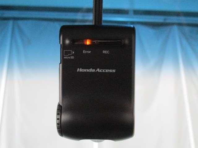 フロントドライブレコーダー装備!運転の「いざっ」の時を録画します!装着車が増えている人気の装備です!