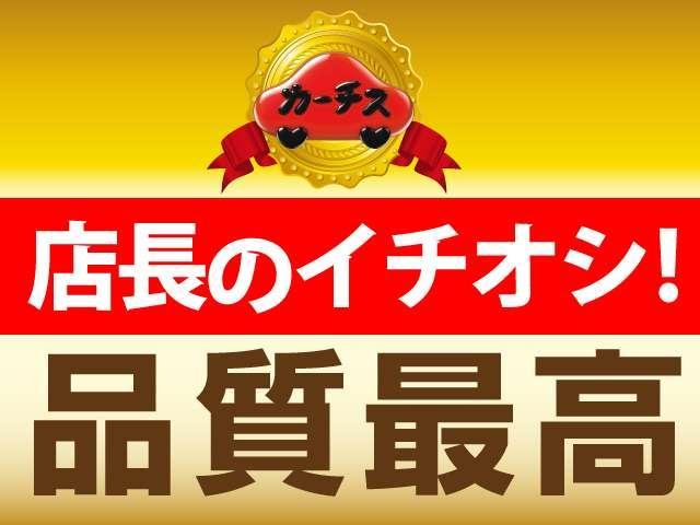 ダブルキャブ ロング プレランナー/リフトアップ/本革/フルセグナビ・Bカメラ/ETC/禁煙車(26枚目)