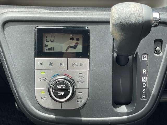 モーダ Gパッケージ 衝突軽減ブレーキ/ナビ・TV・Bカメラ/LEDライト/コーナーセンサー/ETC/スマートキー/禁煙車/1年保証付き(9枚目)