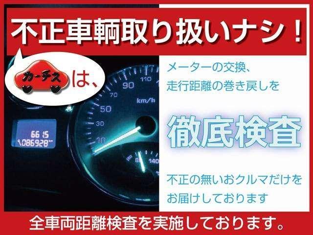 モーダ Gパッケージ 衝突軽減ブレーキ/ナビ・TV・Bカメラ/LEDライト/コーナーセンサー/ETC/スマートキー/禁煙車/1年保証付き(25枚目)