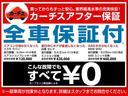 ダブルキャブ ロング プレランナー/リフトアップ/本革/フルセグナビ・Bカメラ/ETC/禁煙車(28枚目)