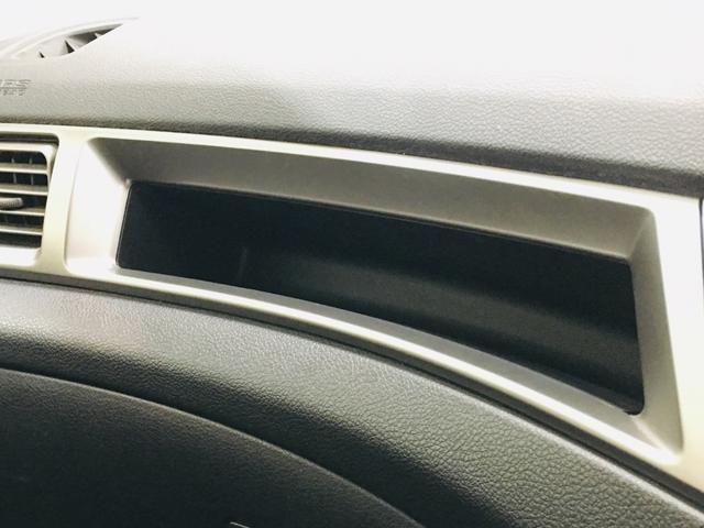 「スバル」「エクシーガ」「ミニバン・ワンボックス」「岐阜県」の中古車22