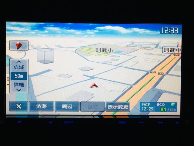 X 衝突軽減B 全方向カメラ SDナビ 片側電動ドア(3枚目)