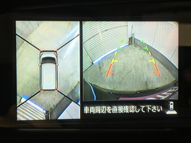 ハイウェイスターX メモリナビ 片側電動ドア 全方位カメラ(3枚目)